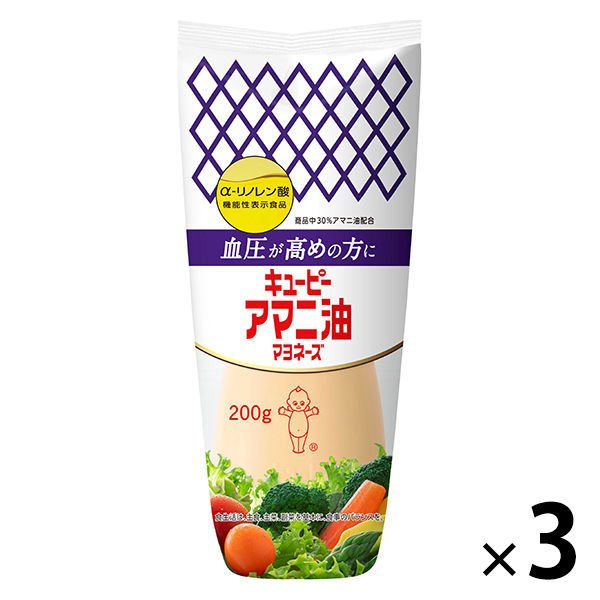 キユーピー アマニ油マヨネーズ200g SALE α-リノレン酸含有 最安値 3本 1セット 機能性表示食品