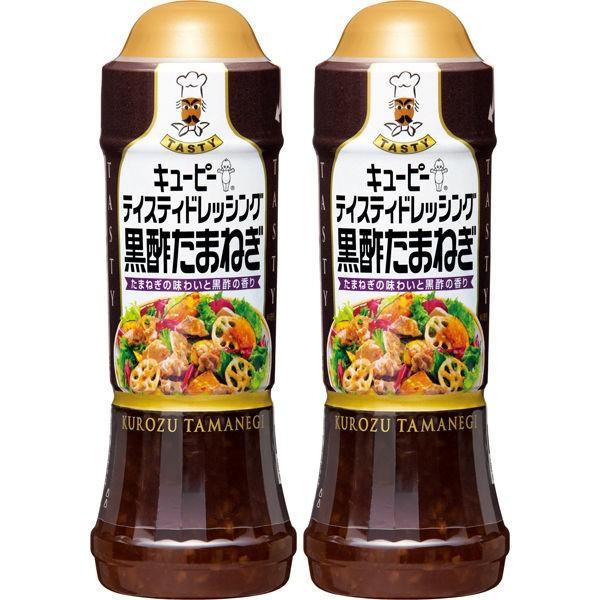 人気ショップが最安値挑戦 キユーピー テイスティドレッシング まとめ買い特価 黒酢たまねぎ 210ml 2本 1セット
