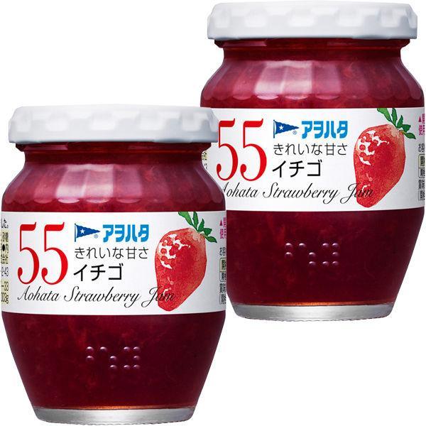即出荷 キユーピー アヲハタ55 イチゴジャム ☆正規品新品未使用品 2個 150g 1セット