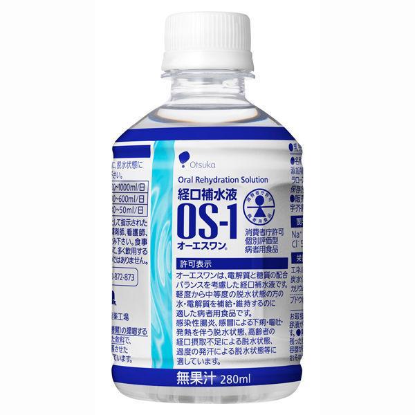 オーエスワン280mL 経口補水液 1箱 24本入 年中無休 大塚製薬工場 中古