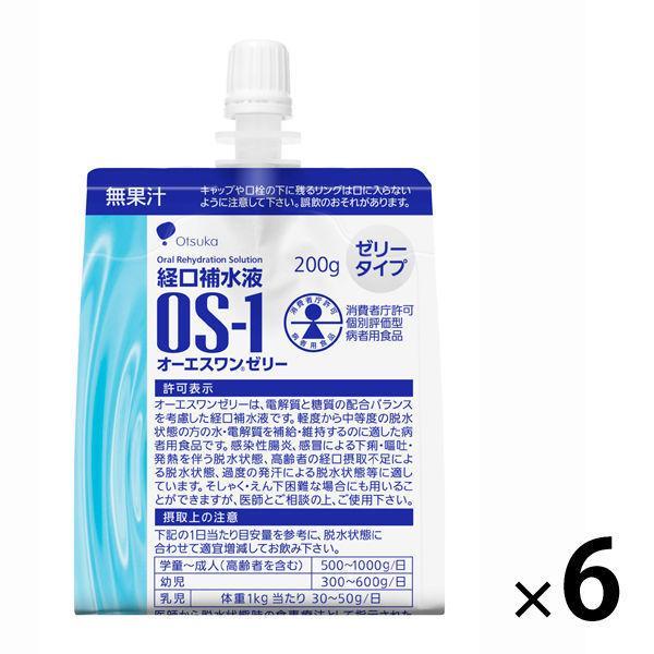 大塚製薬工場 激安挑戦中 経口補水液 オーエスワン OS-1 6袋 今季も再入荷 ゼリー 1セット 200g