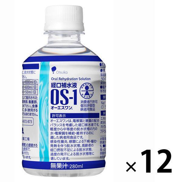 大塚製薬工場 本店 経口補水液 オーエスワン 卓越 OS-1 1セット 280ml 12本