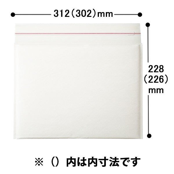 薄口クッション封筒横型 ネコポス対応 白 開封テープ付き 日本未発売 丸紅フォレストリンクス 100枚 1袋 5☆好評