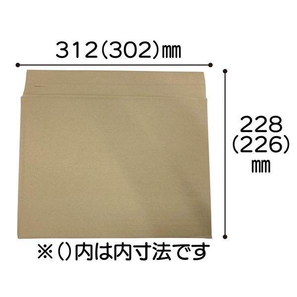 薄口クッション封筒横型 ネコポス対応 マート アウトレットセール 特集 茶 開封テープ付き 1袋 丸紅フォレストリンクス 100枚