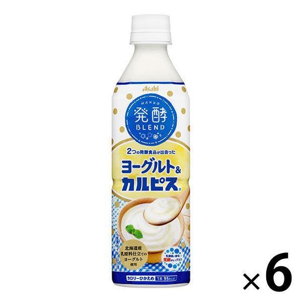 ディスカウント アサヒ飲料 発酵BLEND ヨーグルト カルピス 日本正規品 1セット 500ml 6本