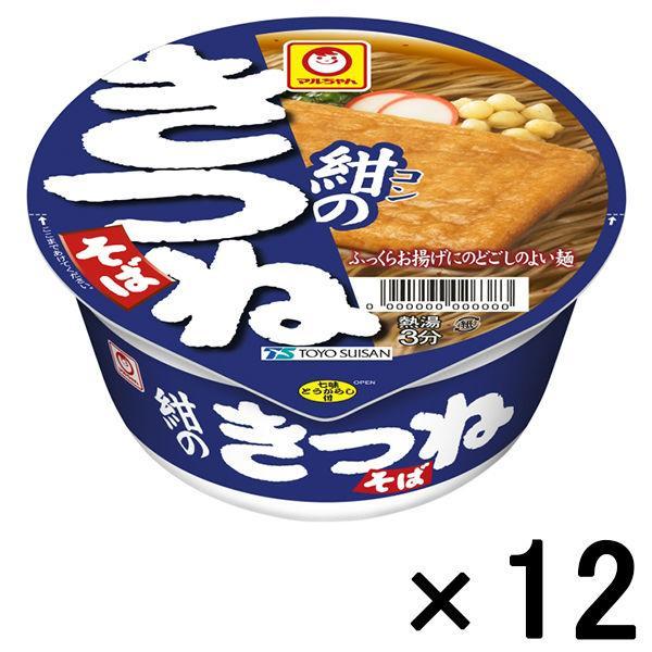 豪華な 東洋水産 マルちゃん 紺のきつねそば 89g 12食 定番キャンバス