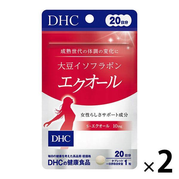 DHC 大豆イソフラボンエクオール 初回限定 20日分 20粒×2袋 サプリメント ディーエイチシー 美容 激安超特価