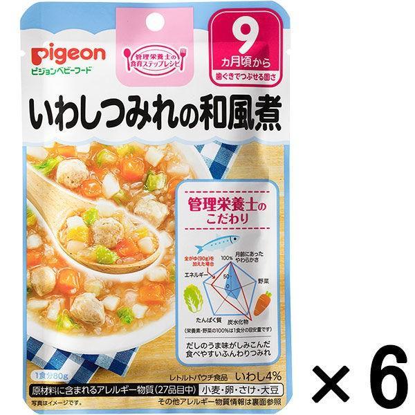 NEW売り切れる前に☆ 9ヵ月頃から ピジョン 激安卸販売新品 食育レシピ いわしつみれの和風煮 80g 1セット 6個 離乳食 ベビーフード