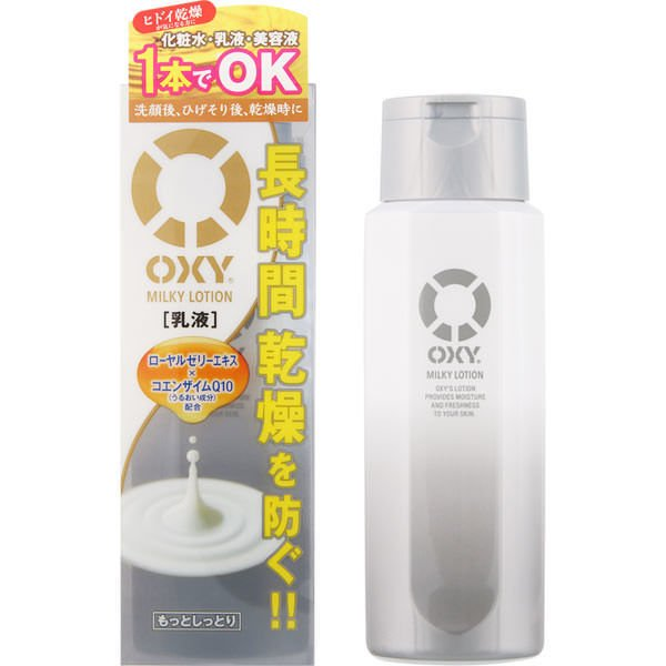 オキシー OXY 乳液 ミルキーローション 人気 高い素材 170ml ロート製薬株式会社 乾燥を防ぐ オールインワン