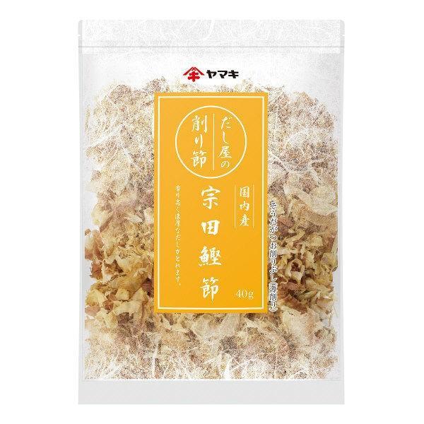 ヤマキ 爆買い送料無料 新作製品、世界最高品質人気! 宗田鰹節削り40g 1袋