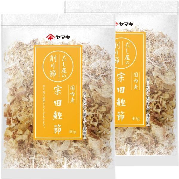 ヤマキ 宗田鰹節削り40g 2袋 毎日がバーゲンセール 定番から日本未入荷 1セット