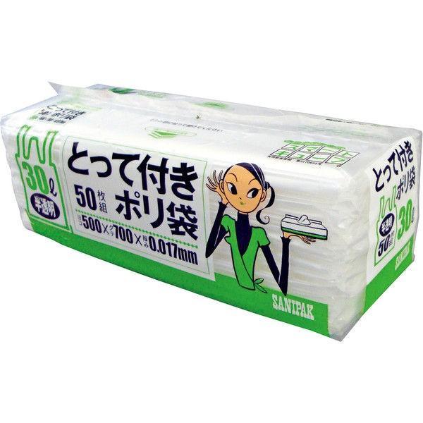 日本サニパック スマートキューブ とって付き半透明ポリ袋 注文後の変更キャンセル返品 30L 1パック 50枚入 SC39 超定番