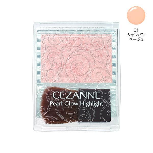 宅送 CEZANNE 爆安 セザンヌ パールグロウハイライト セザンヌ化粧品 01