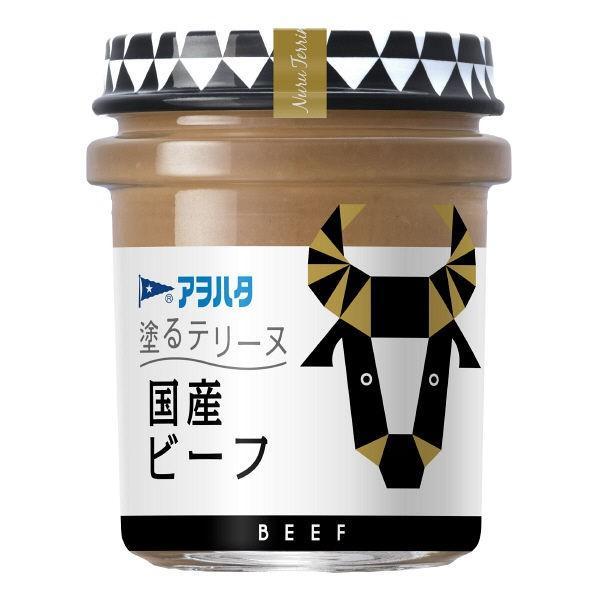 アヲハタ 塗るテリーヌ ストアー 国産ビーフ 1個 73G ブランド品