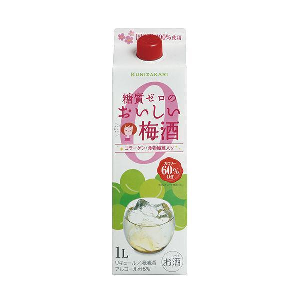 中埜酒造 値引き 國盛 糖質ゼロのおいしい梅酒 1000ml ギフト プレゼント ご褒美 1本