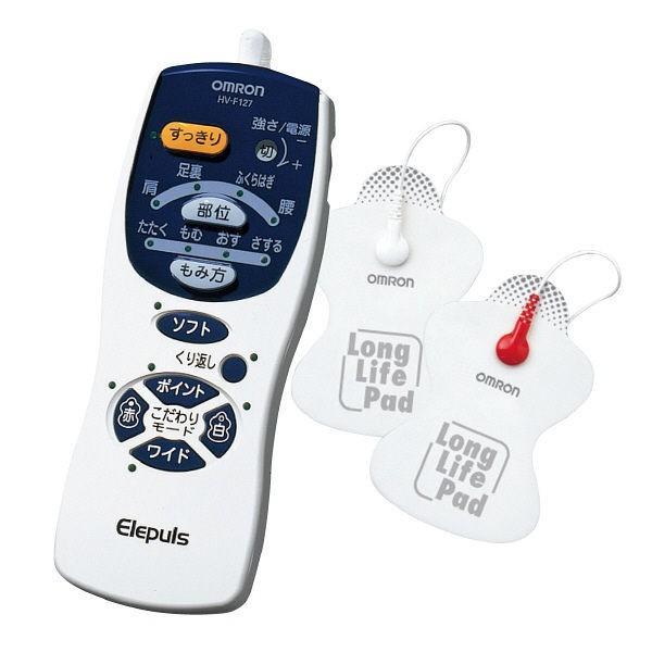 オムロン 低周波治療器 スーパーSALE 販売 セール期間限定 エレパルス HV-F127 1台