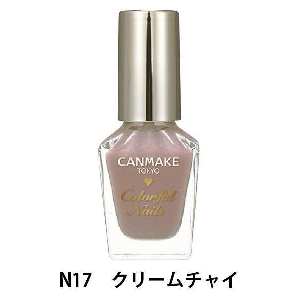クリアランスsale 期間限定 NEW CANMAKE キャンメイク カラフルネイルズN17 井田ラボラトリーズ クリームチャイ