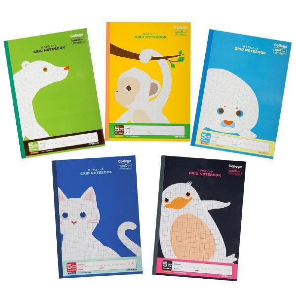 カレッジアニマル学習帳 新品 B5 5mm方眼 クールカラーセット 5冊 LT0105BT テレビで話題 日本ノート