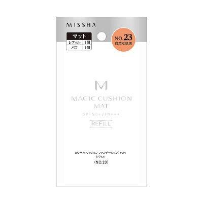 MISSHA ミシャ M 新色 クッションファンデーション マット NO.23 韓国コスメ SPF50+ PA+++ ショッピング 自然な肌色 レフィル