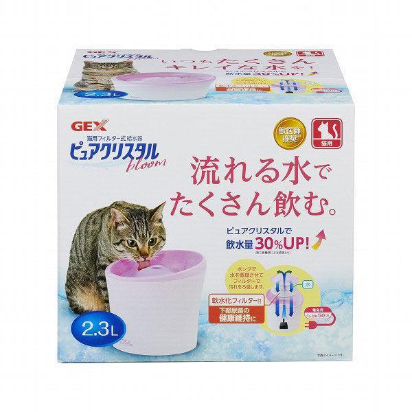 オンラインショップ 開催中 ピュアクリスタル 猫用 ブルーム 2.3L 1個 ジェックス 多頭飼育
