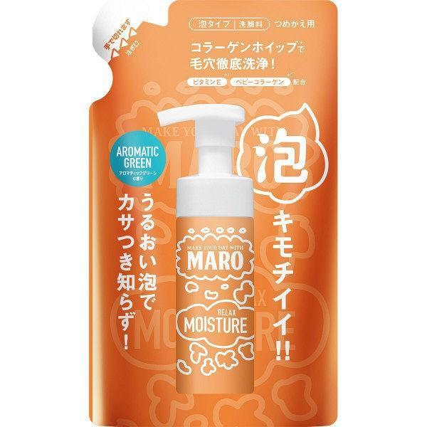 MARO マーロ 激安 激安特価 送料無料 洗顔料 泡タイプ うるおい泡でしっとり 海外輸入 グルーヴィー リラックスモイスチャー 130ml 詰め替え