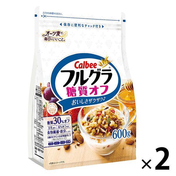 カルビー フルグラ糖質オフ 600g セール特価品 1セット フレーク シリアル 公式サイト 2袋