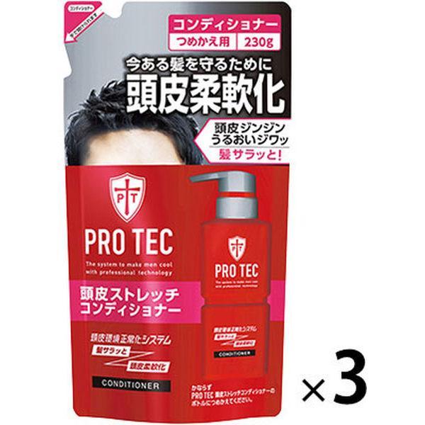 PROTEC 頭皮ストレッチコンディショナー 無料 詰め替え 3個 230g ライオン 特価キャンペーン
