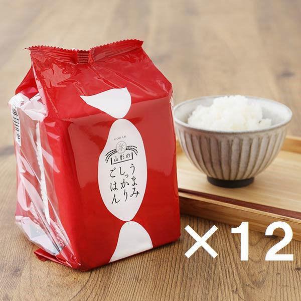 パックごはん36食 LOHACO限定 山形のうまみしっかりごはん 200g×3食パック 新色追加 出色 計36食 12袋 米加工品