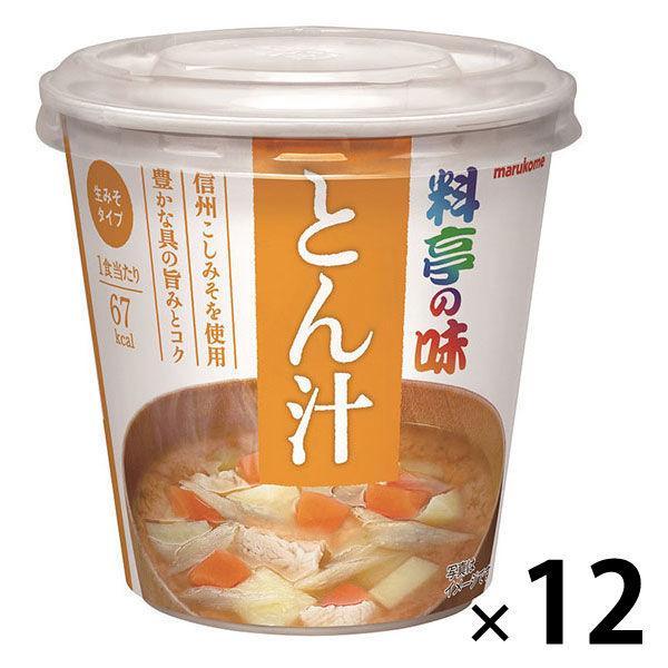 マルコメカップ料亭の味とん汁12個 即納最大半額 限定タイムセール