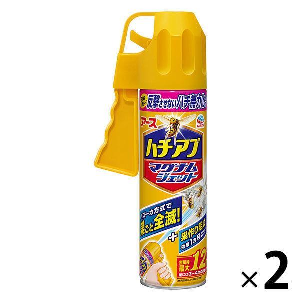 ハチアブマグナムジェット 550ml 1セット 2本 ショップ アース製薬 蜂 殺虫剤 返品不可 スプレー 駆除 はち