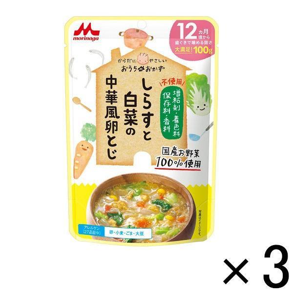 12ヵ月頃から 森永ベビーフード おうちのおかず しらすと白菜の中華風卵とじ 定番から日本未入荷 正規品 100g 森永乳業 離乳食 1セット 3個 ベビーフード