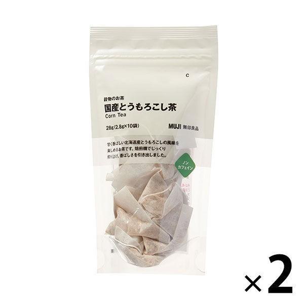 無印良品 穀物のお茶 国産とうもろこし茶 28g 2.8g×10バッグ 2袋 当店一番人気 激安通販販売 良品計画