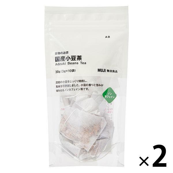 無印良品 穀物のお茶 国産小豆茶 全品最安値に挑戦 30g 出群 3g×10バッグ 良品計画 2袋