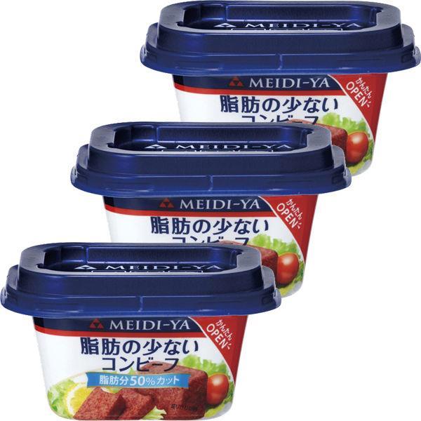 明治屋 海外並行輸入正規品 脂肪の少ないコンビーフ スマートカップ 1セット 80g 3個 有名な