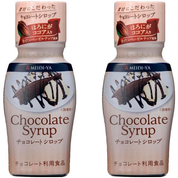 明治屋 チョコレートシロップ 200g 2本 1セット 海外並行輸入正規品 (訳ありセール 格安)