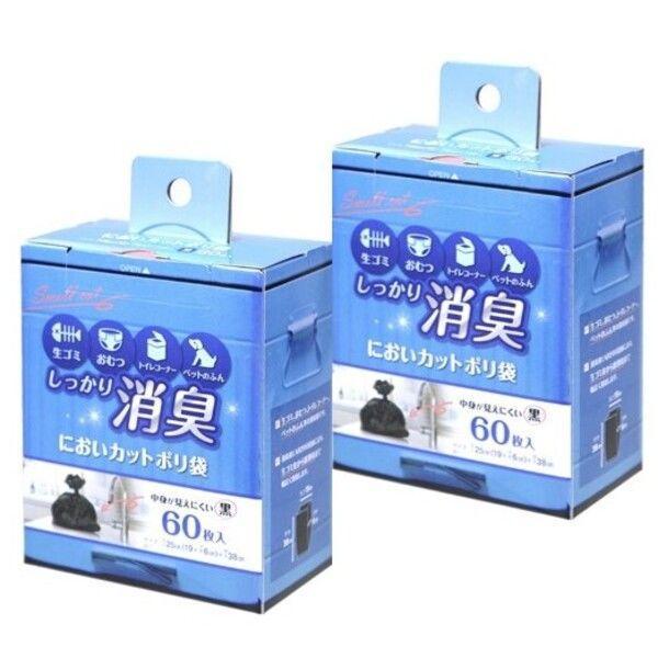においカットポリ袋 1セット お金を節約 1袋60枚入×2 ストリックスデザイン 日本全国 送料無料