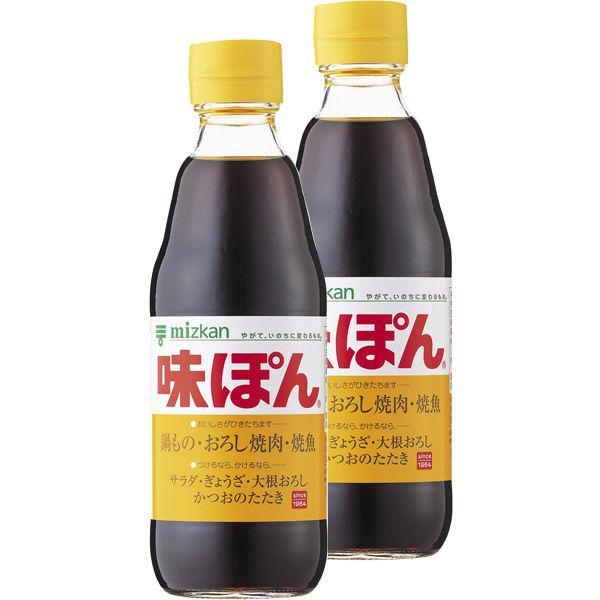 ミツカン 送料無料 新品 味ぽん360ml 2本 評価