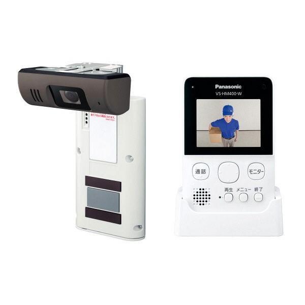 デポー パナソニック モニター付きドアカメラ VS-HC400-W 評価 防犯カメラ 工事不要
