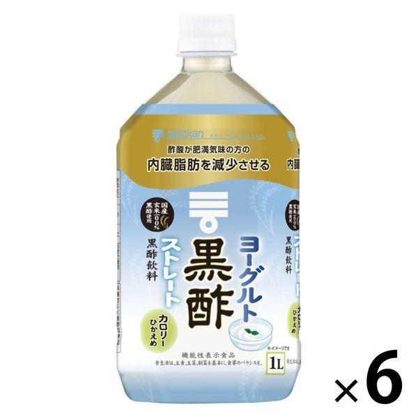 ミツカン ヨーグルト黒酢 ストレート 1000ml 送料無料 新品 1セット 6本 無料