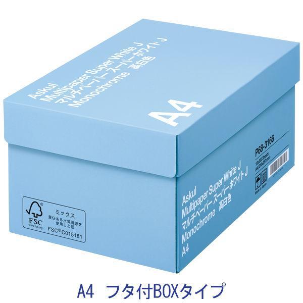 コピー用紙 マルチペーパー スーパーホワイトJ 人気の製品 A4 1箱 新商品!新型 アスクル フタ付きBOXタイプ 高白色 国内生産品 5000枚:500枚入×10冊