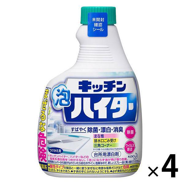 【セール】キッチン泡ハイター 付替用 400ml 1セット(4個入) 花王