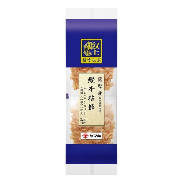 ヤマキ 極味伝承鰹本枯節血合抜パック2.5g×10袋 1個