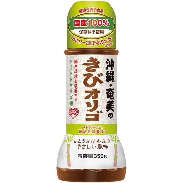 高級品 沖縄 奄美のきびオリゴ 送料無料 フラクトオリゴ糖 1本 国産原料 伊藤忠製糖