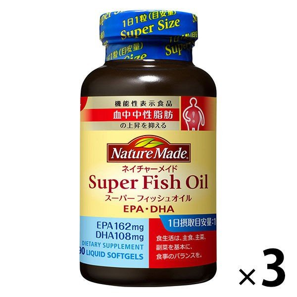 ネイチャーメイド 2020新作 スーパーフィッシュオイル DHA EPA 90粒 90日分 3本 サプリメント 大塚製薬 機能性表示食品 人気商品