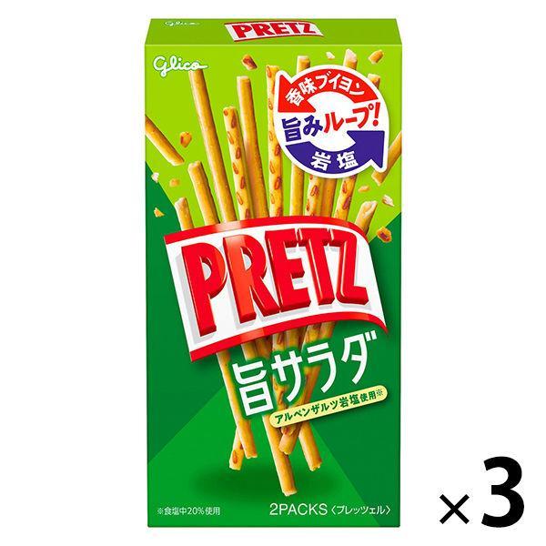 江崎グリコ セール特別価格 プリッツ 爆買い送料無料 旨サラダ 3個 1セット
