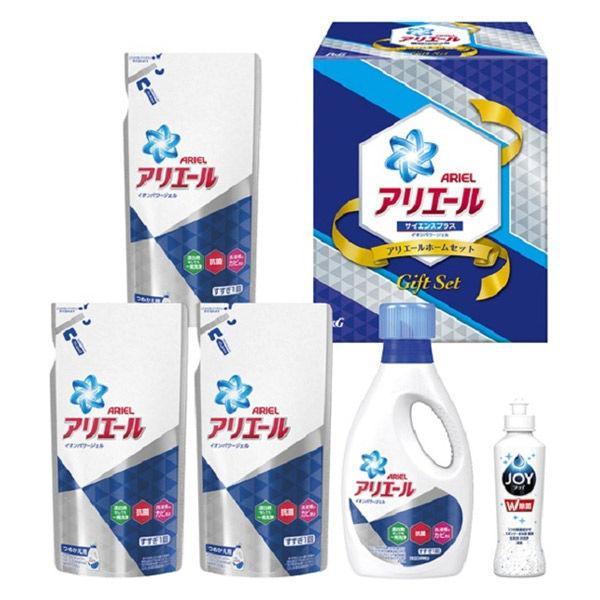 【ギフト】アリエールホームセット ギフト5点セット 1箱 洗濯洗剤 P&G