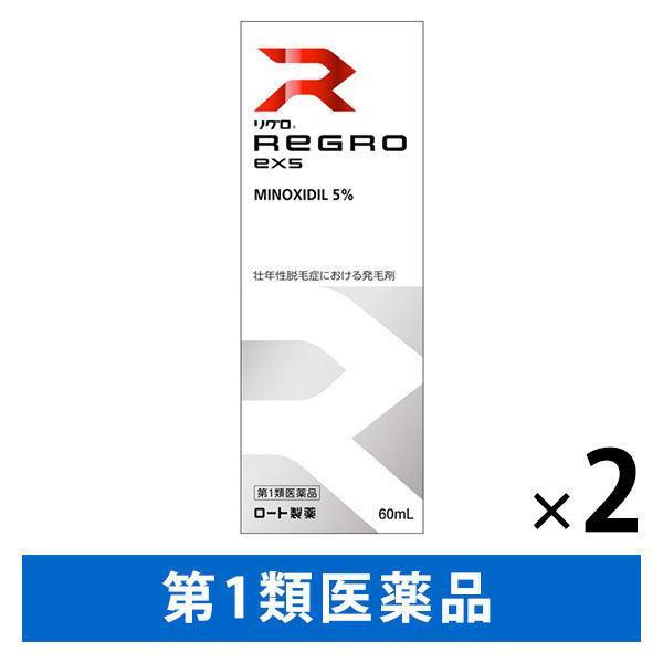 リグロEX5 60ml 2本セット ロート製薬 有効成分 低価格 授与 ミノキシジル 5%配合 を国内最大濃度 第1類医薬品 脱毛 薄毛