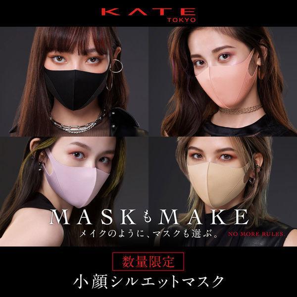東京 売っ マスク どこで てる
