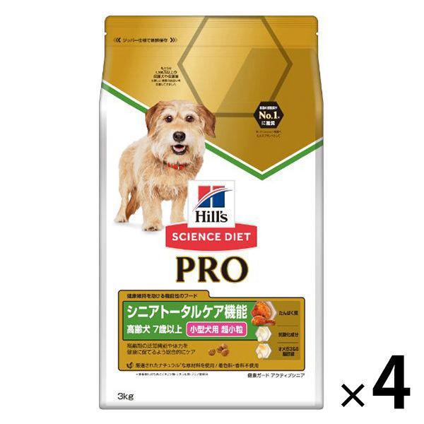 サイエンスダイエット プロ(SCIENCE DIET PRO)健康ガード アクティブシニア 小型犬 7歳からずっと チキン 3kg