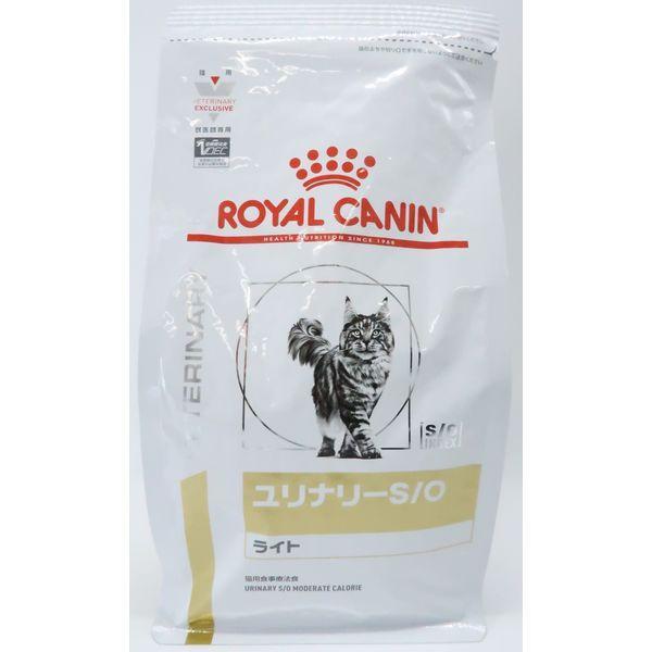 ロイヤルカナン(ROYALCANIN)療法食 ユリナリーS/Oライト 4kg 2袋 キャットフード ドライ